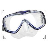 Máscara Nova Azul